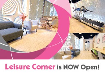 Leisure Corner Launched!